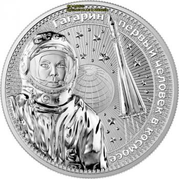Intercosmos Serie - Gagarin - Orbital 1 Oz Silber 2021 BU