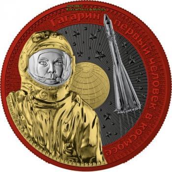 Intercosmos Serie - Gagarin - Orbital 1 Oz Silber 2021 Space Red