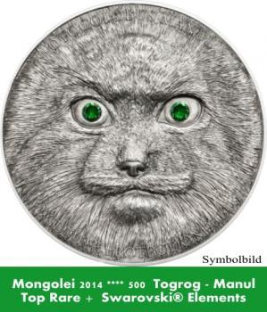 Mongolei  500 Togrog  2014 Manul - Pallas' Cat  Top Rare