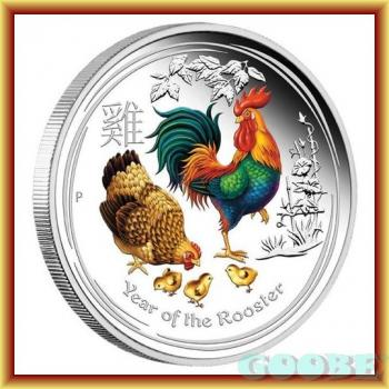 Australien - Lunar II - The Year of the Rooster - 1 Oz Silber 2017